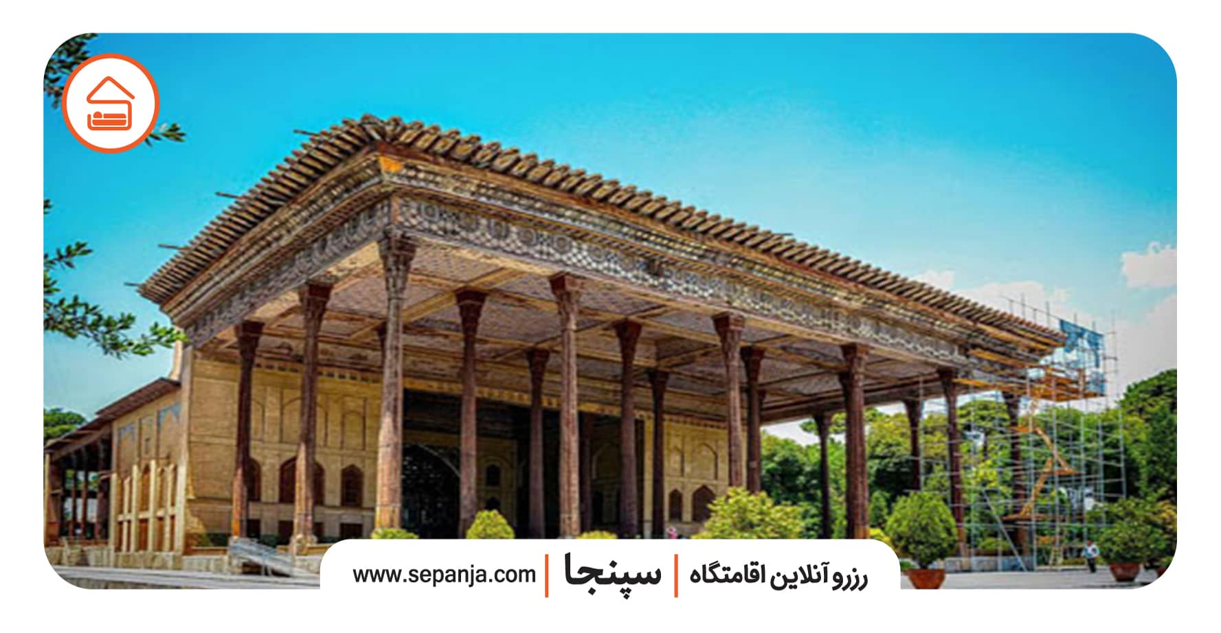 بازدید از کاخ چهل ستون در اصفهان