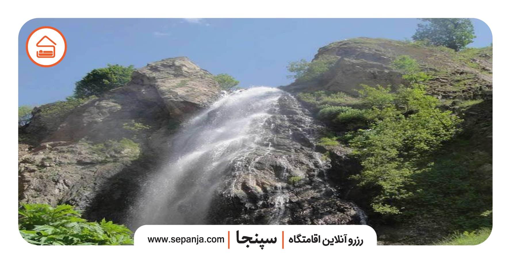 نمایی از دیدنی های اطراف آبشار اکاپل