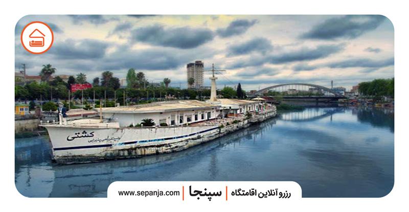 نمایی از جاهای دیدنی شهر بابلسر