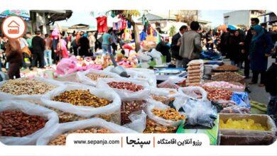 تصویر از بازار روز آمل، از جذاب ترین دیدنی های شهر! +اقامتگاه