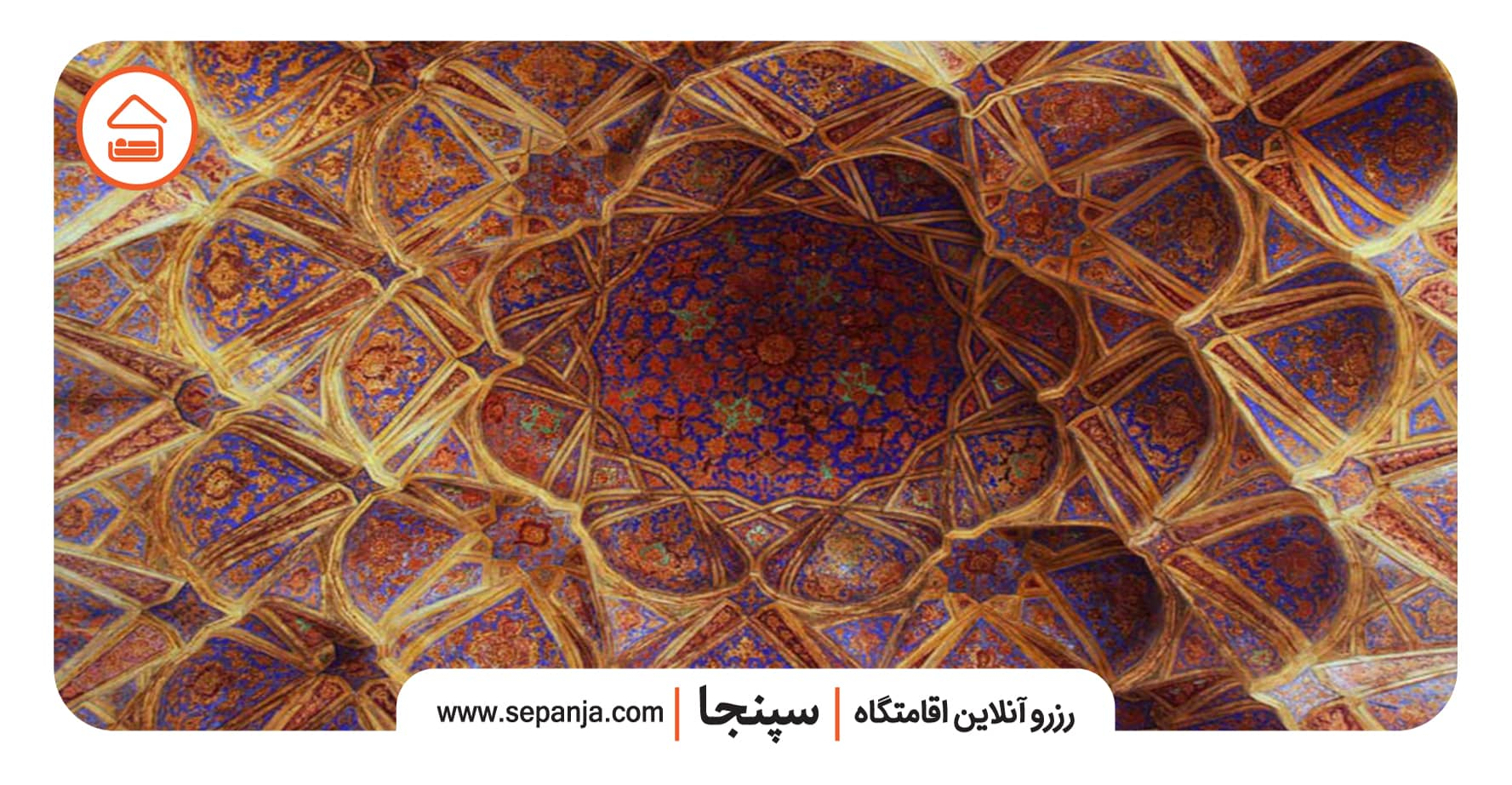 نمایی از نقاشی های کاخ عالی قاپو اصفهان
