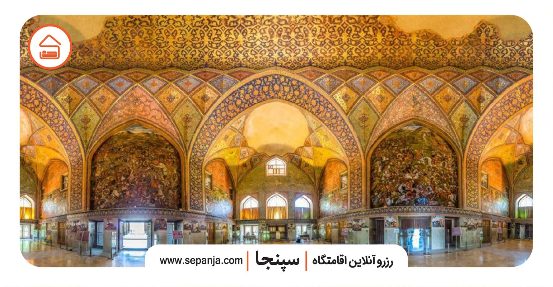 موزه چهل ستون از جاهای دیدنی اصفهان