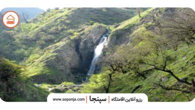 تصویر از آبشار اکاپل کلاردشت، معدن چشمهها و یخچالهای طبیعی