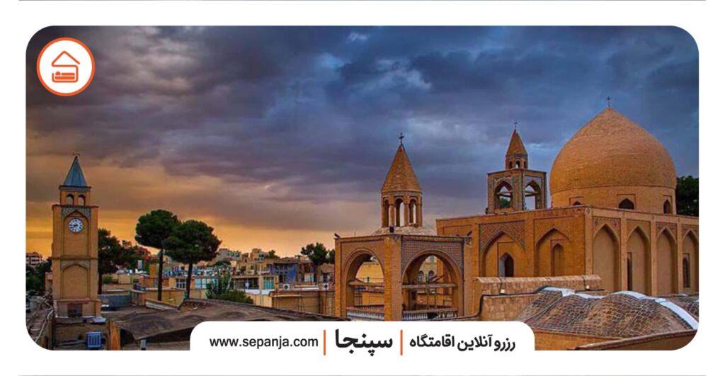 نمایی از کلیسای وانک اصفهان