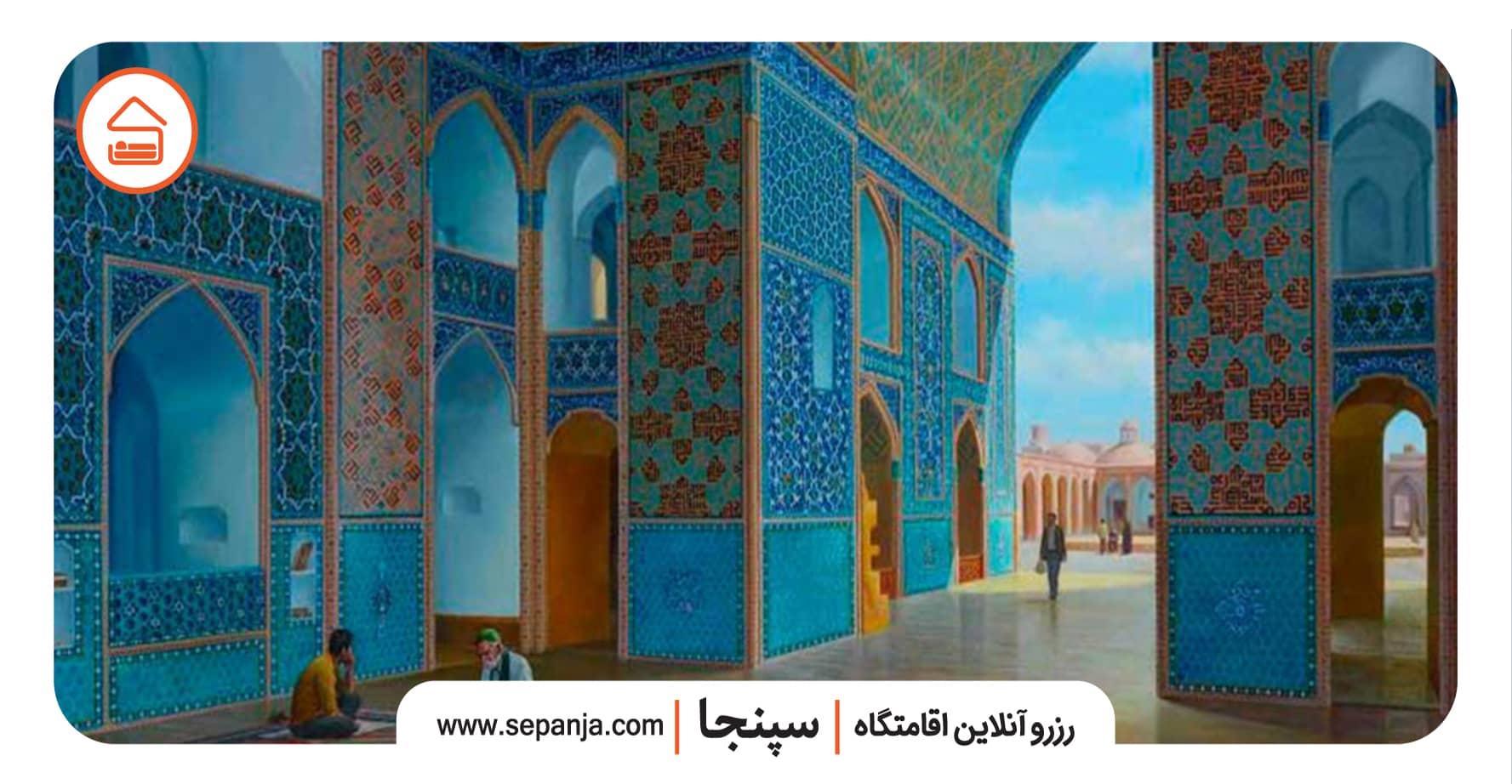 نمایی از داخل مسجد جامع یزد