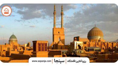 تصویر از مسجد جامع یزد، جذابترین جاذبه تاریخی یزد