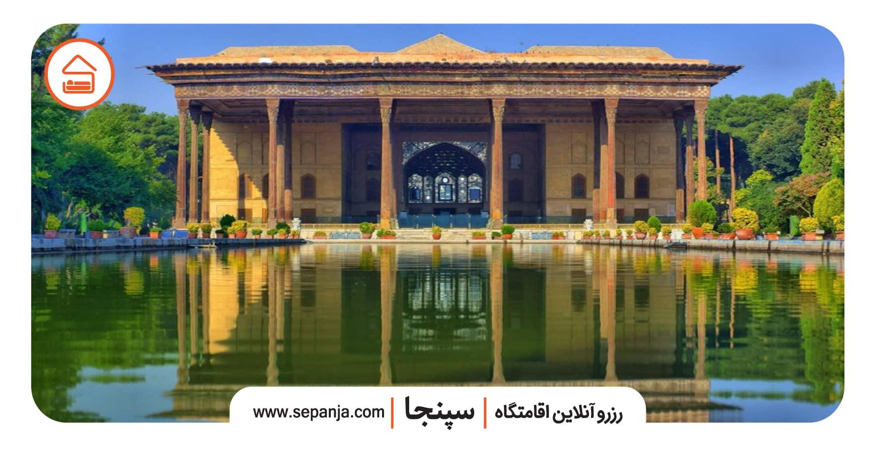 کاخ چهل ستون از بهترین جاهای دیدنی اصفهان