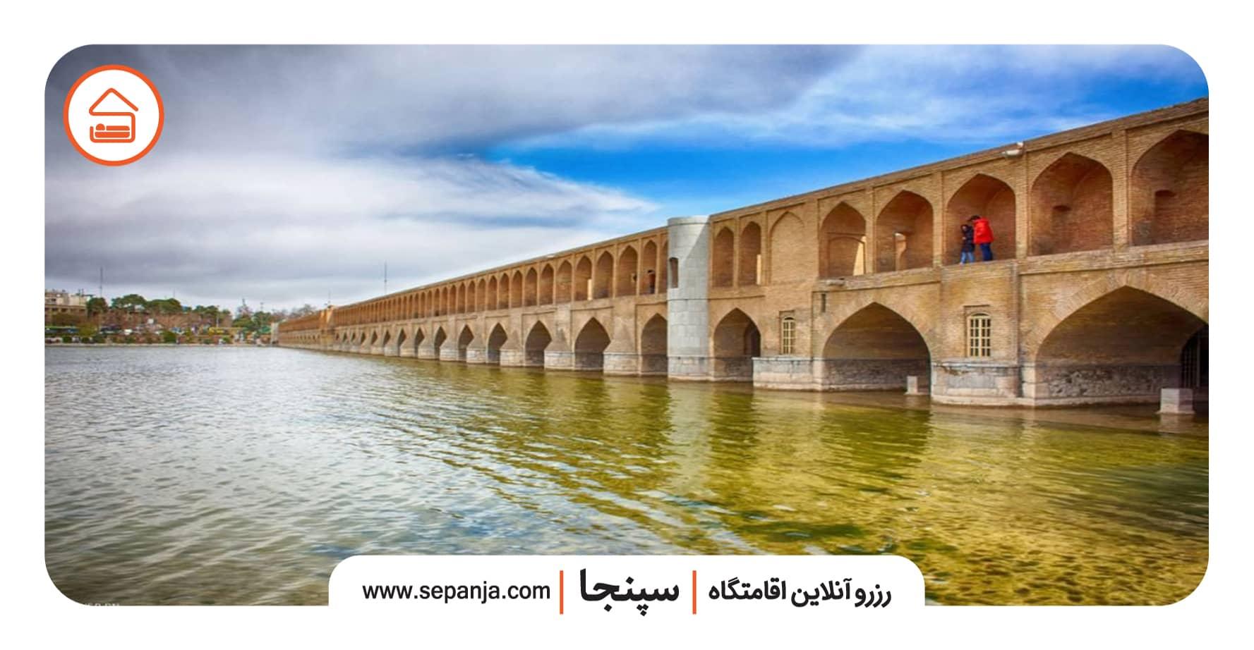 دیدنی های سی و سه پل اصفهان