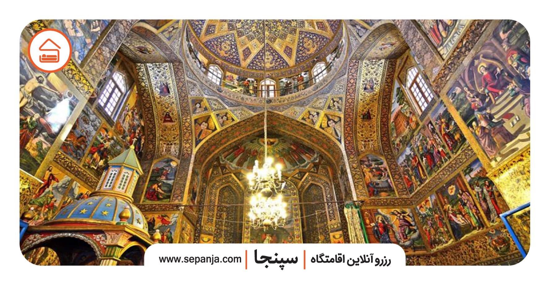بازدید از کلیسای وانک اصفهان