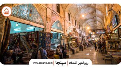 تصویر از بازار وکیل شیراز، مشهورترین بازار سنتی ایران