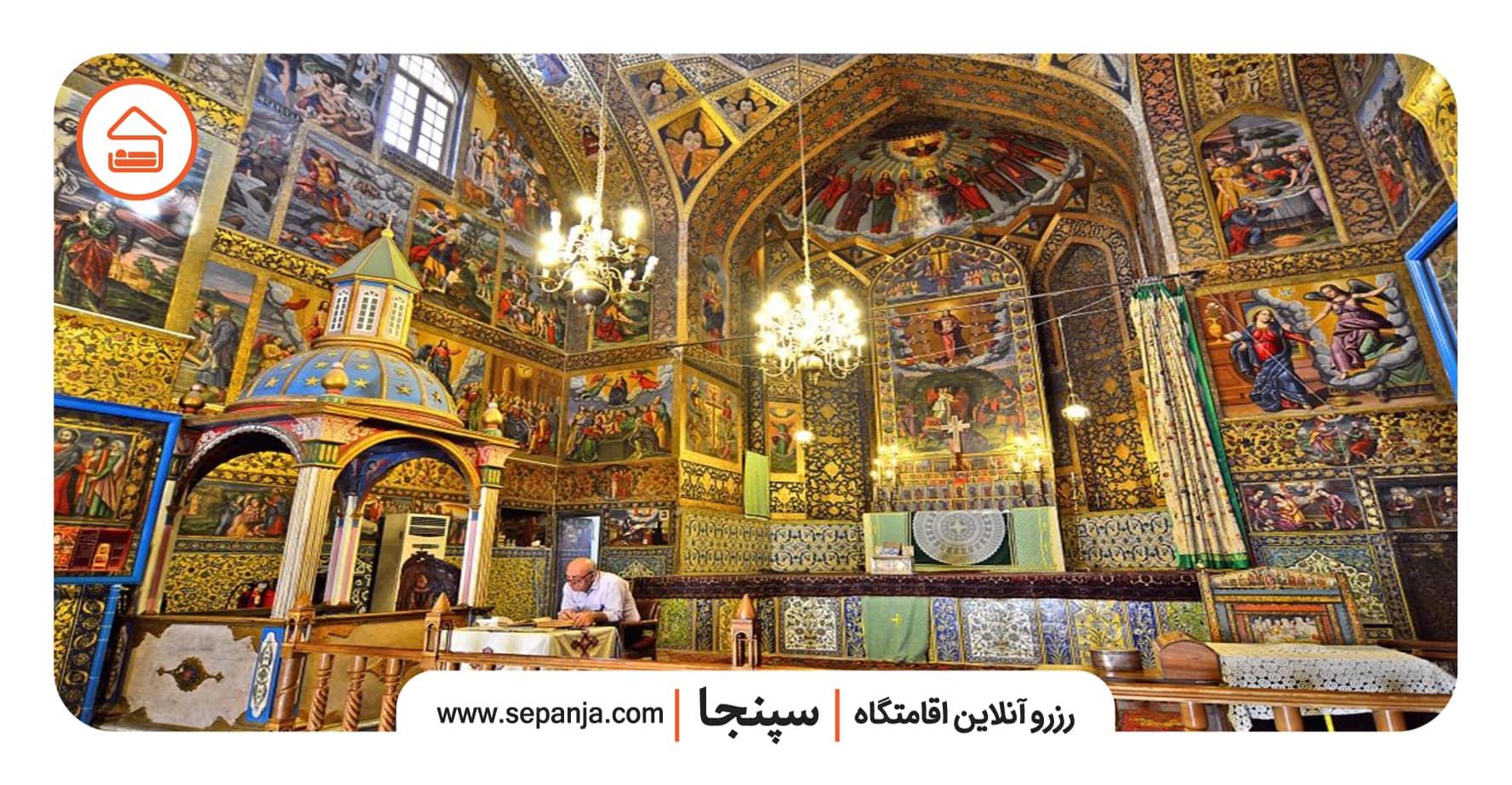 نمایی از جاهای دیدنی کلیسای وانک اصفهان