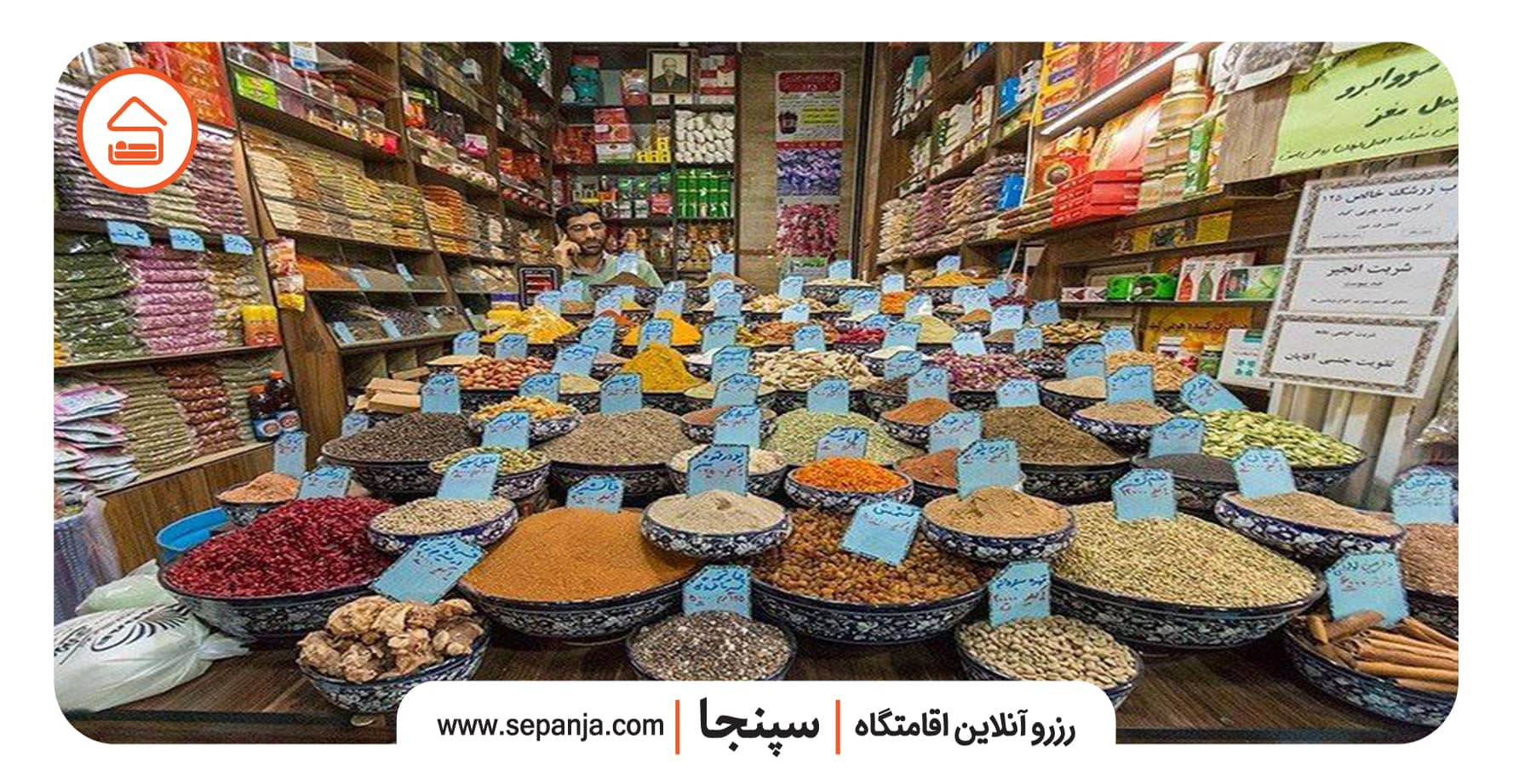 خرید از بازار وکیل شیراز
