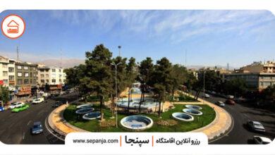 تصویر از تک تک اطلاعاتی که برای بازدید از میدان هفت حوض تهران نیاز دارید