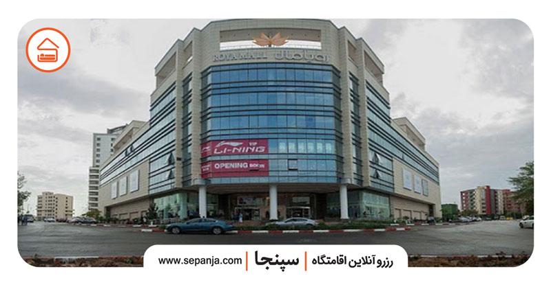 نمایی از مرکز خرید رویا مال کیش از بهترین مرکزخرید های ایران