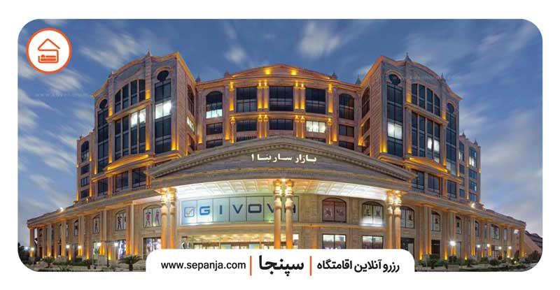 نمایی از مرکز خرید سارینا 1 کیش