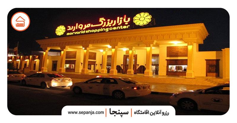 نمایی از مرکز خرید مروارید کیش