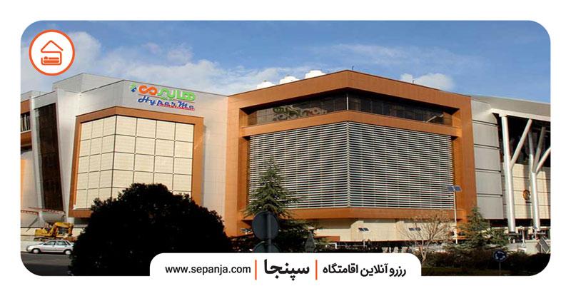 نمایی از مرکز خرید اکباتان تهران