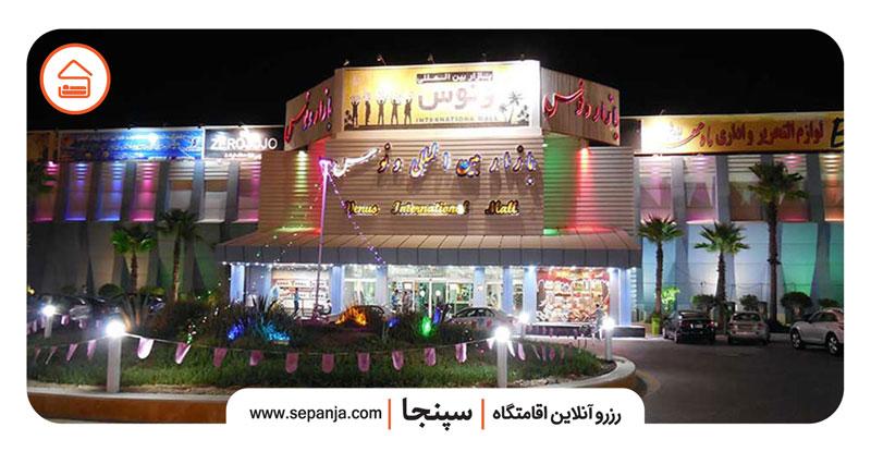 نمایی از بازار ونوس کیش از بهترین مراکز خرید جزیره