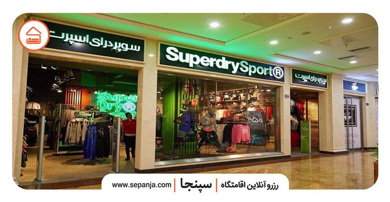 مغازه های مرکز خرید گالریا تهران
