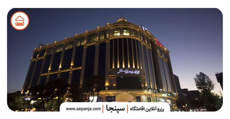 مجتمع تجاری سون سنتر یکی از مراکز خرید شرق تهران
