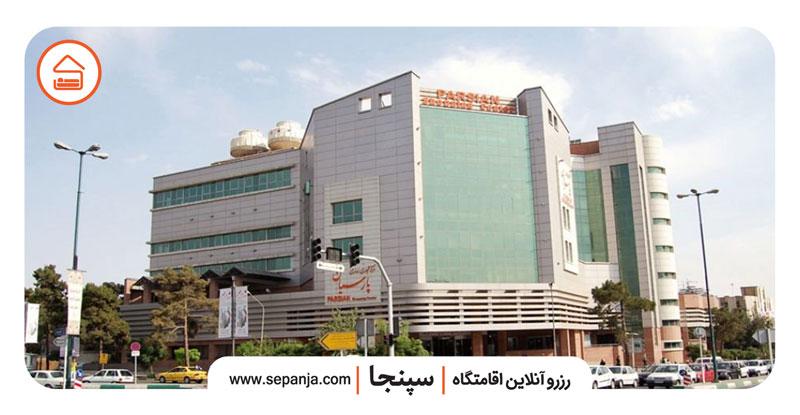نمایی از مجتمع تجاری پارسیان به عنوان یکی از بهترین مراکز خرید تهران