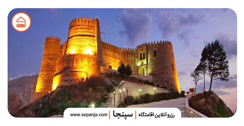 نمایی از قلعه فلک الافلاک خرم آباد