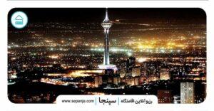 نمایی از شهر تهران در شب