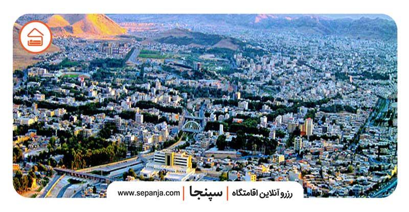 اقامت در شهر زیبای خرم آباد