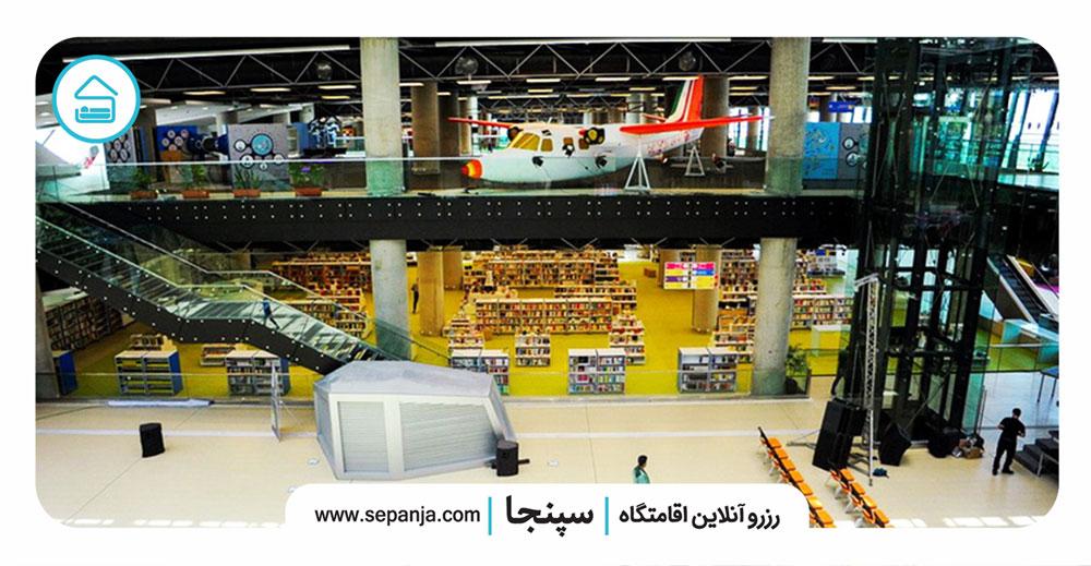 باغ-کتاب-تهران