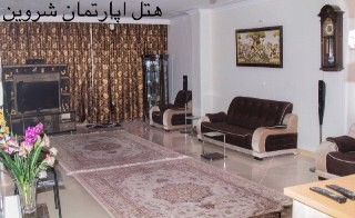 درون شهری آپارتمان مبله اجاره ای در حافظ اصفهان - واحد 10