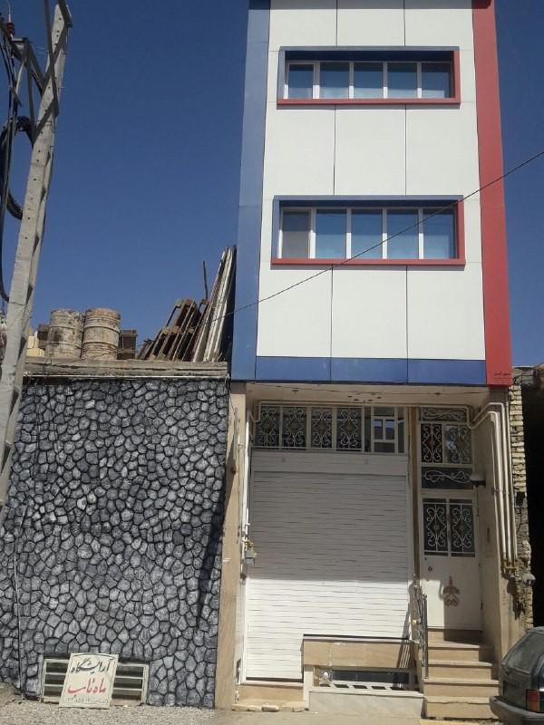 شهری سوییت ارزان قیمت در یزد
