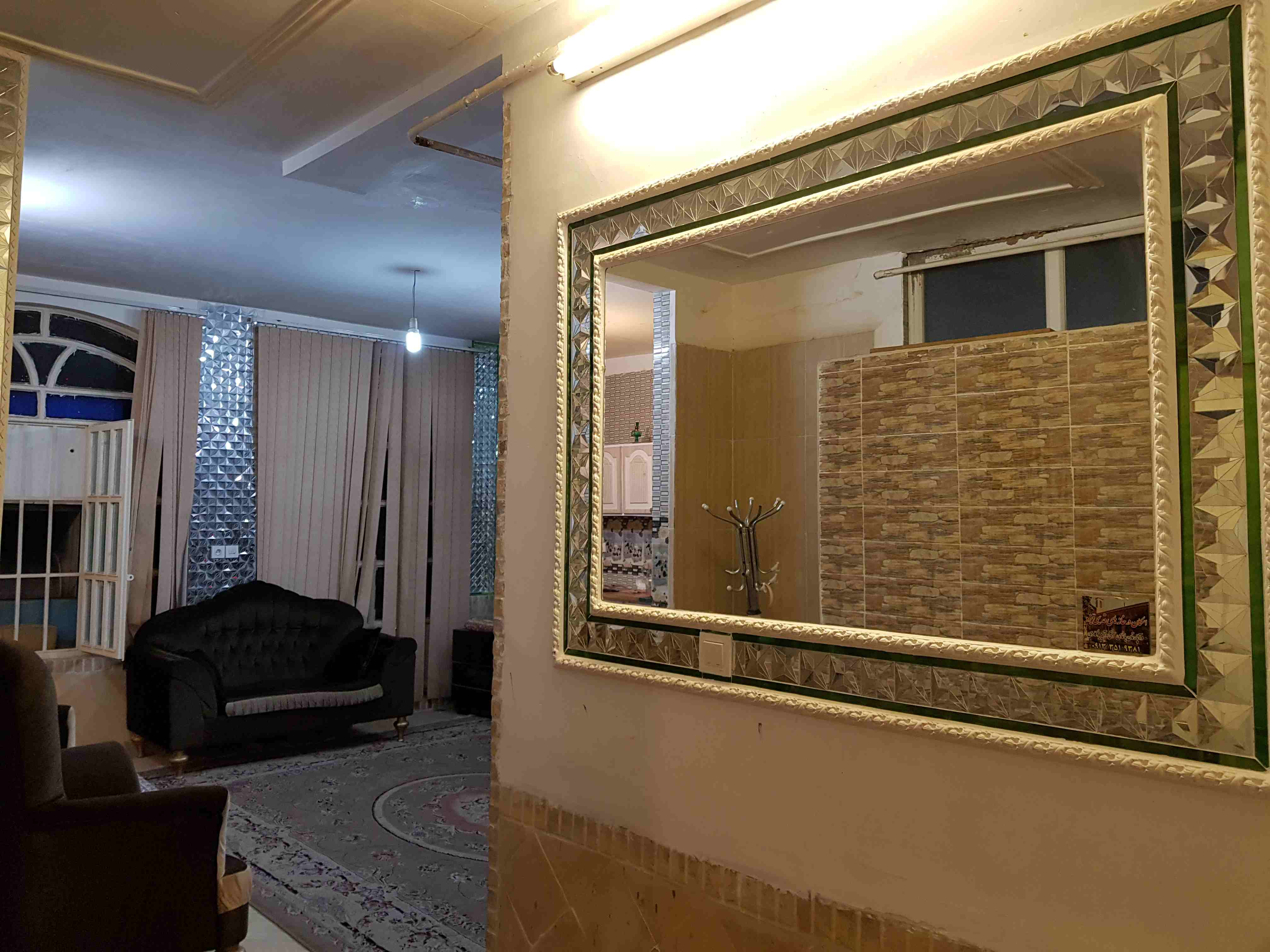 In town آپارتمان مبله در رجایی یزد