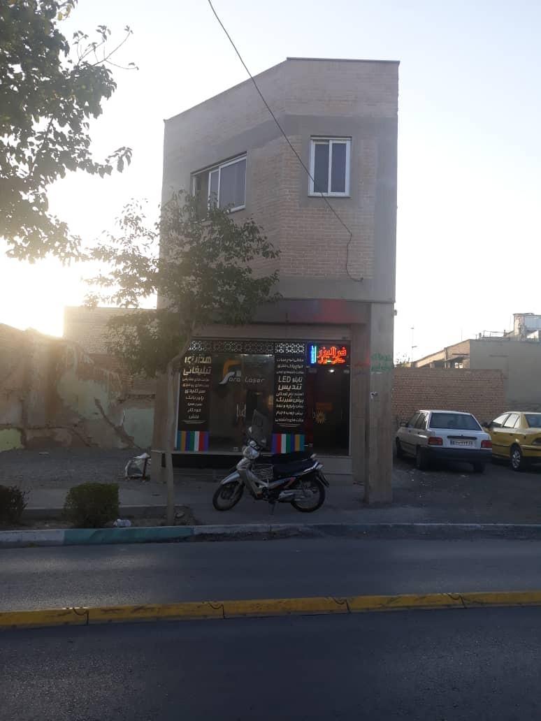 درون شهری سوئیت اجاره ای روزانه در عبدالرزاق اصفهان