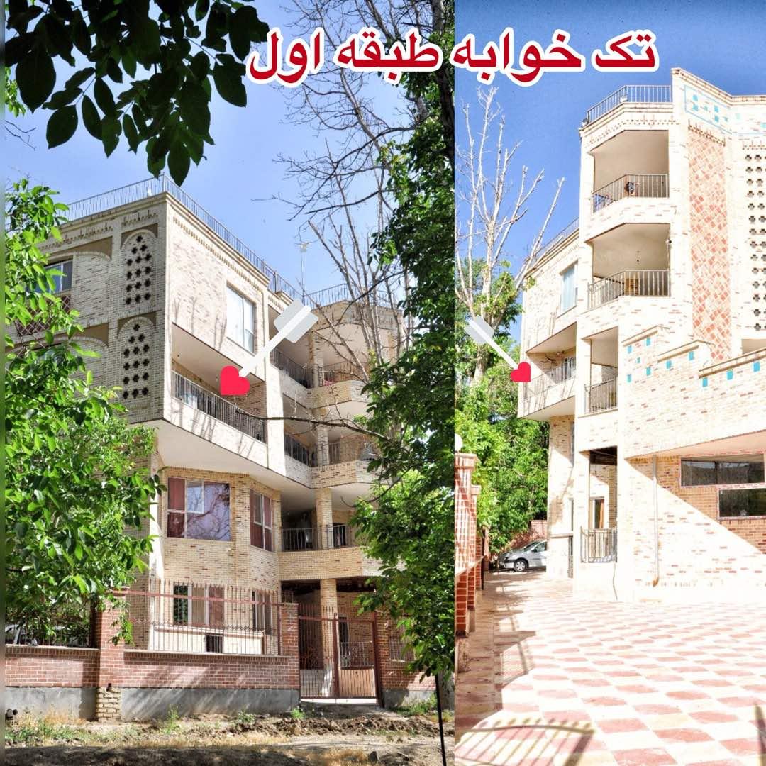 ساختمان چل ایوان واحد طبقه اول سمت راست 1
