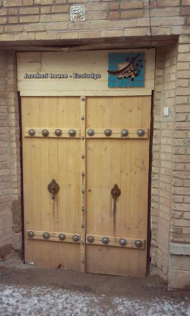 اقامتگاه سنتی جواهری اتاق 3