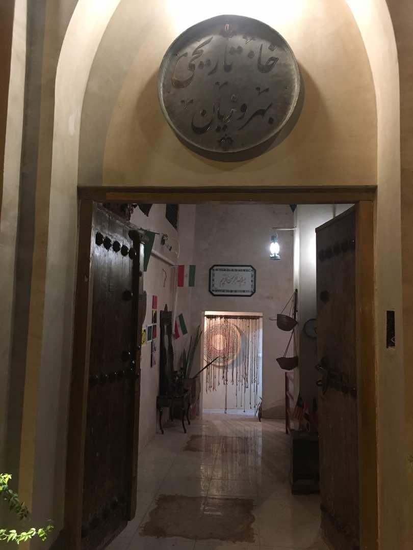 نریمان اتاق14