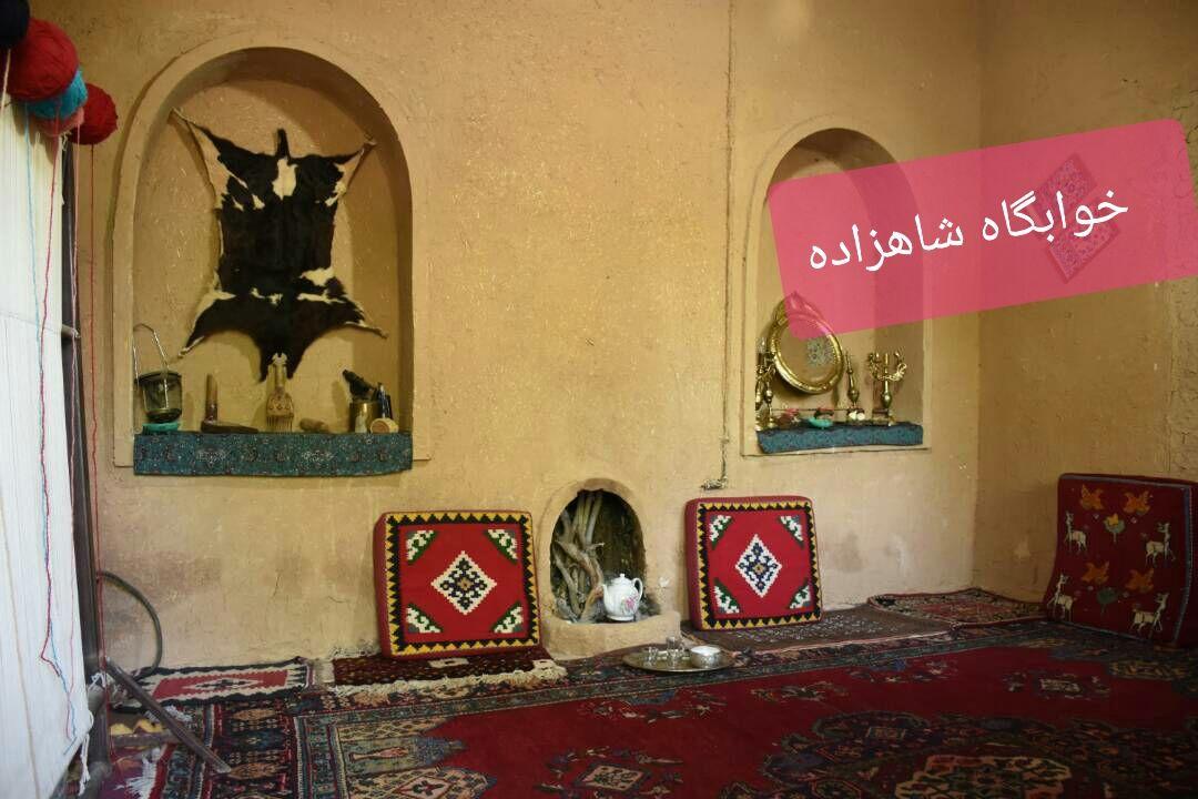 اتاق شاهزاده